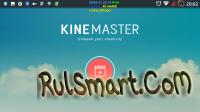 Скриншот KineMaster – видеоредактор
