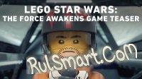 LEGO� Star Wars�: TFA