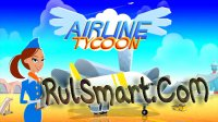 Airline Tycoon � ��������� �����