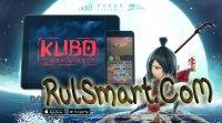 Kubo: A Samurai Quest�