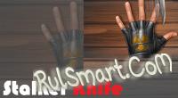 Stalker Knife