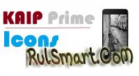 Скриншот KAIP Prime Icons