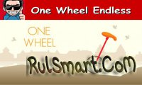 One Wheel - Endless