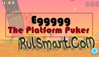 Eggggg – The Platform Puker