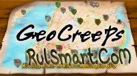 ГеоКрипы: Фантастические твари