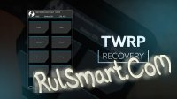 Скриншот TWRP Manager