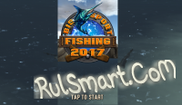Big Sport Fishing 2017