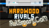 Hardwood Rivals Basketball