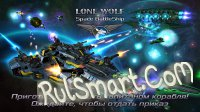 Battleship Lonewolf: Space TD