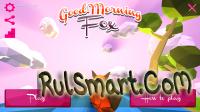 Good Morning Fox