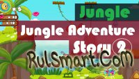Jungle Adventure Story 2