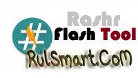 Rashr — Flash Tool