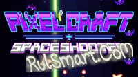 Скриншот Pixel Craft - Space Shooter