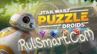 Star Wars™: Puzzle Droids