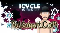 iCycle: On Thin Ice