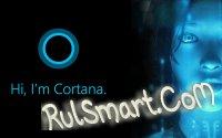 Скриншот Microsoft Cortana