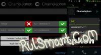 Скриншот Chamelephon