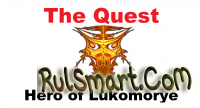 The Quest - Hero of Lukomorye