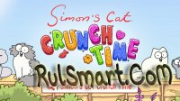 Simon\'s Cat — Crunch Time