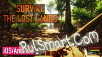 Survive: The Lost Lands