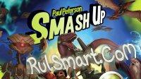 Smash Up — The Shufflebuilding Game