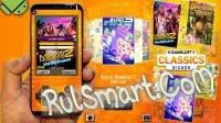 Gameloft Classics: Arcade