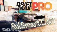 Скриншот Drift Max Pro — Car Drifting Game