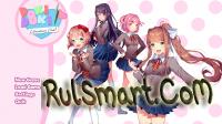 Doki Doki Literature Club [DDLC]