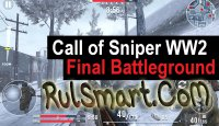Скриншот Call of Sniper WW2: Final Battleground