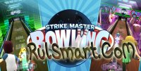 Strike Master Bowling