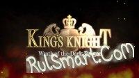 KING\'S KNIGHT