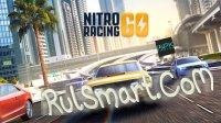 Nitro Racing GO