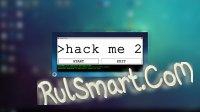 Hackme Game 2