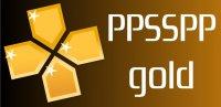 PPSSPP Gold — эмулятор PSP