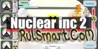 Nuclear inc 2
