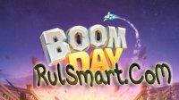 Boom Day