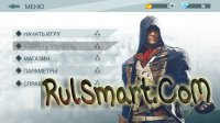 Скриншот Assassin's Creed Unity: Arno's Chronicles