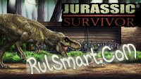 Survivor: JURASSIC KINGDOM