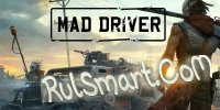 Mad Driver