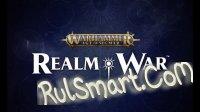Скриншот Warhammer Age of Sigmar: Realm War