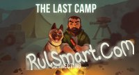 The Last Camp