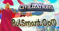 Rise of Civilizations