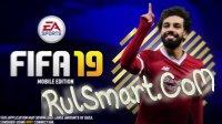FIFA Mobile 19