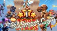 Скриншот Fort Stars