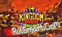 Скриншот Kingdom Rush Vengeance