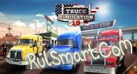 Скриншот Truck Simulation 19