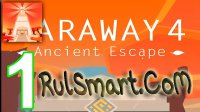Faraway 4: Ancient Escape
