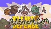 Скриншот Idle Defense: Galaxy War
