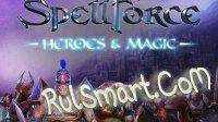 Скриншот SpellForce: Heroes & Magic