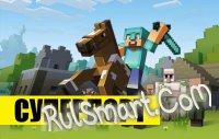 Скриншот Minecraft Launcher